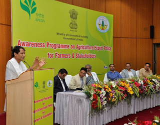India's 1st Agriculture Export Facilitation Centre in Pune, Maharashtra