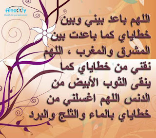 احلى الصور المصورة الاسلامية 1
