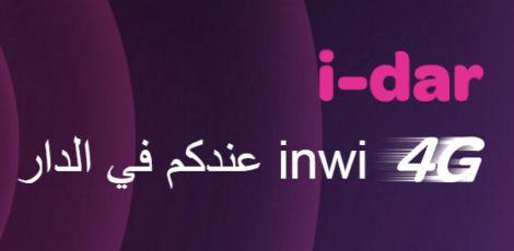 شرح عرض i-dar 4G لشبكة إنوي inwi,أطلقت شبكة إنوي inwi عرض i-dar 4G الجديد وهو الأول من نوعه في المغرب حيث يمكنكم من مشاركة حجم أنترنيت 4G مع 5 أرقام هواتف inwi من أفراد عائلتكم ليستفيدوا منه أينما كانوا وحتى خارج المنزل وهو حل يمكنكم من وصل جميع أجهزة المنزل كحاسوب والألواح إلكترونية و الهواتف الذكية و تلفاز... بالأنترنيت ذي الصبيب العالي 4G من شركة إنوي inwi بدون التزام و بدون فيكس,explication de l ,Offre i-dar 4G de inwiالإنترنت, العروض الحالية, إنوي, تكنولوجيا, خدمات الشركات, عروض الإنترنت, عروض إنوي