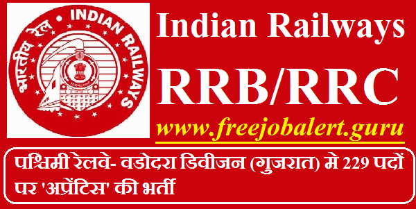 Western Railway Answer Key Download