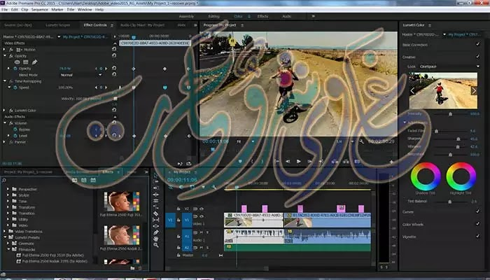 طريقة تثبيت وتفعيل برنامج Adobe Premiere Pro 2020.