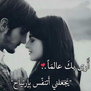 صور جميلة للحب