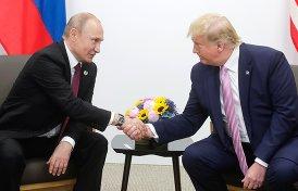 первые встречи Путина в Осаке: с Трампом, Мэй и Макроном