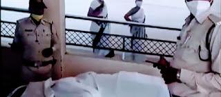 सरफिरे युवक ने नाबालिग युवती पर धार-धार हथियार सेे हमला कर  उतारा मौत के घाट