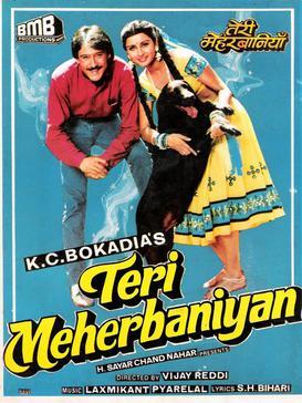 Teri-Meherbaniyan-film