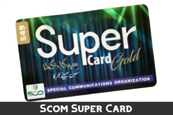 Scom Super Cards   Scom Super Card Gold & Super Card Mini