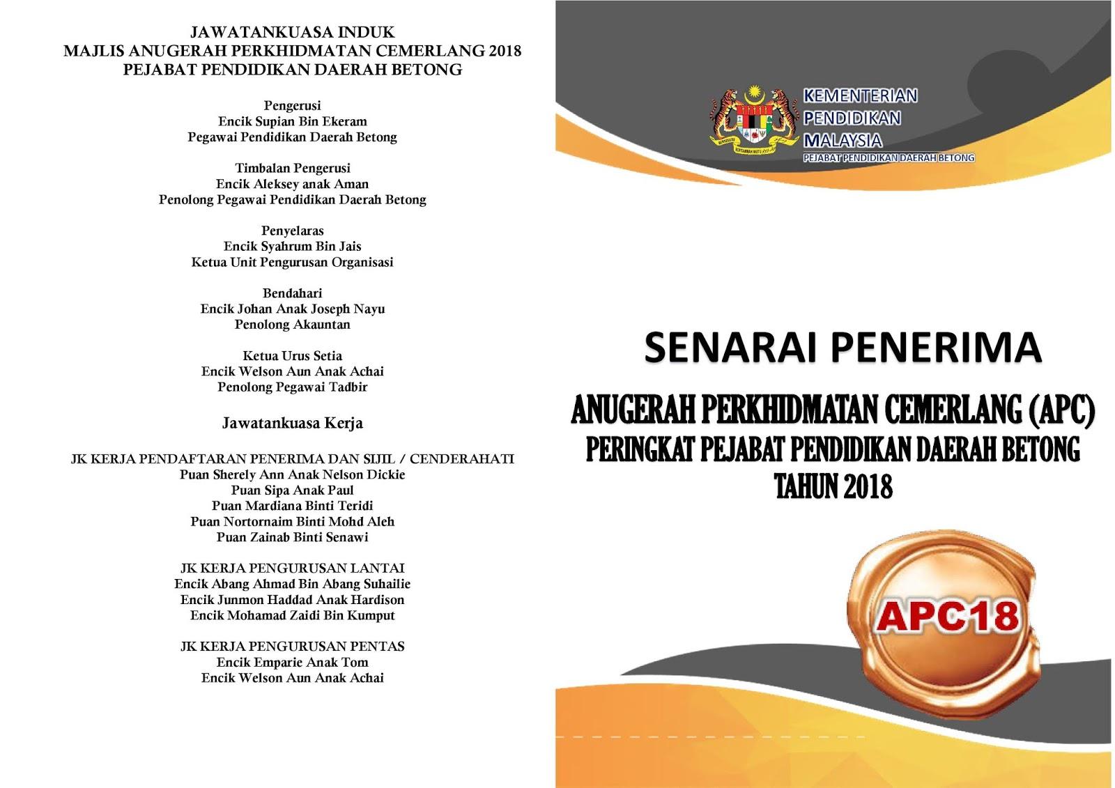 Buletin Ppd Betong Buku Program Majlis Anugerah Perkhidmatan Cemerlang Apc Pejabat Pendidikan Daerah Betong Tahun 2018