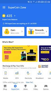 Supercoins in Flipkart