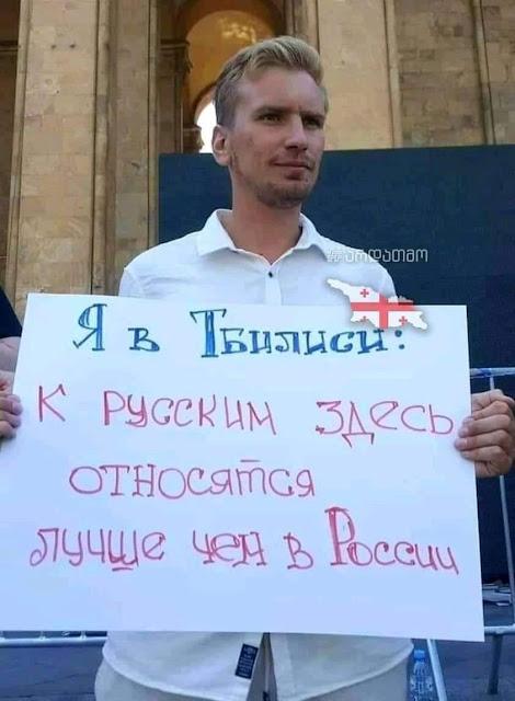 А как живется татарам в России?