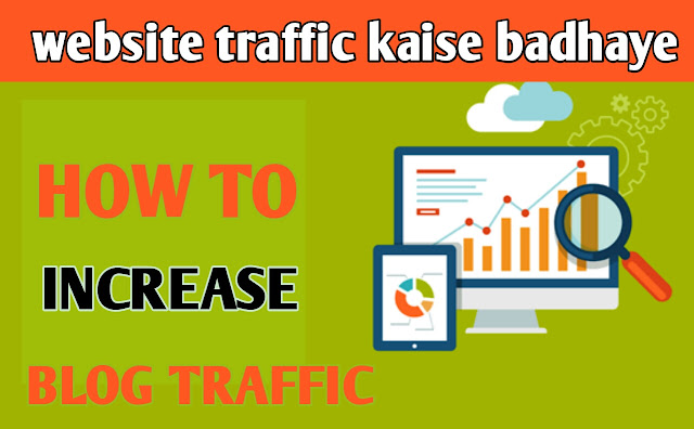 how to increase website traffic in hindi | hindi blog ki traffic kaise badhaye?