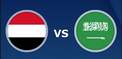 "◀️ مباراة السعودية واليمن مباشر "" يلا شوت بلس "" 5-6-2021 والقنوات الناقلة في تصفيات آسيا المؤهلة لكأس العالم 2022"