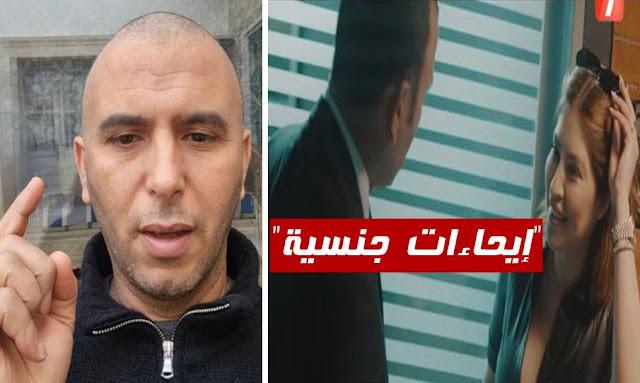 تونس: إيحاءات جنسية في مسلسل الجاسوس ... لطفي العبدلي يعتذر
