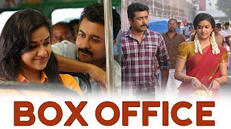 Thaanaa Serndha Koottam Box Office Collection| Box office verdict | TSK Worldwide box office report