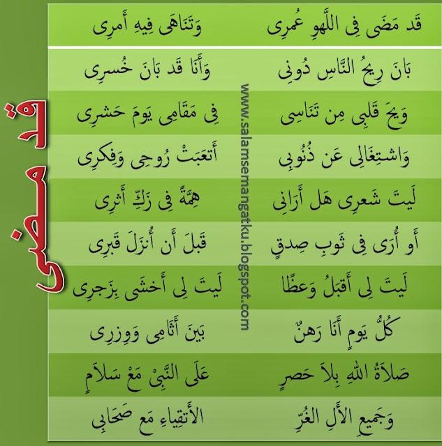 lirik qod madho teks arab dan latin