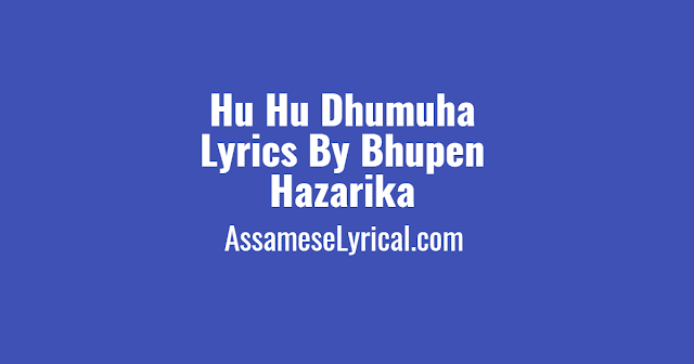 Hu Hu Dhumuha Lyrics