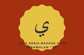 kata kerja bahasa arab berawalan ya