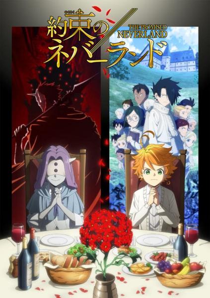 Yakusoku no Neverland 2nd Season พันธสัญญาเนเวอร์แลนด์ (ภาค2) ตอนที่ 1-11 ซับไทย