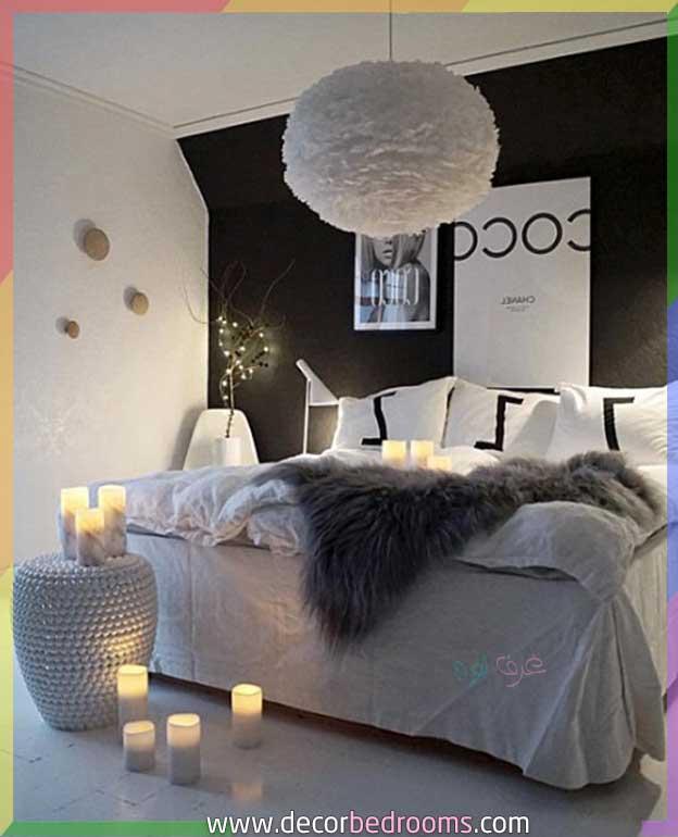 غرف نوم انيقة سوداء وبيضاء