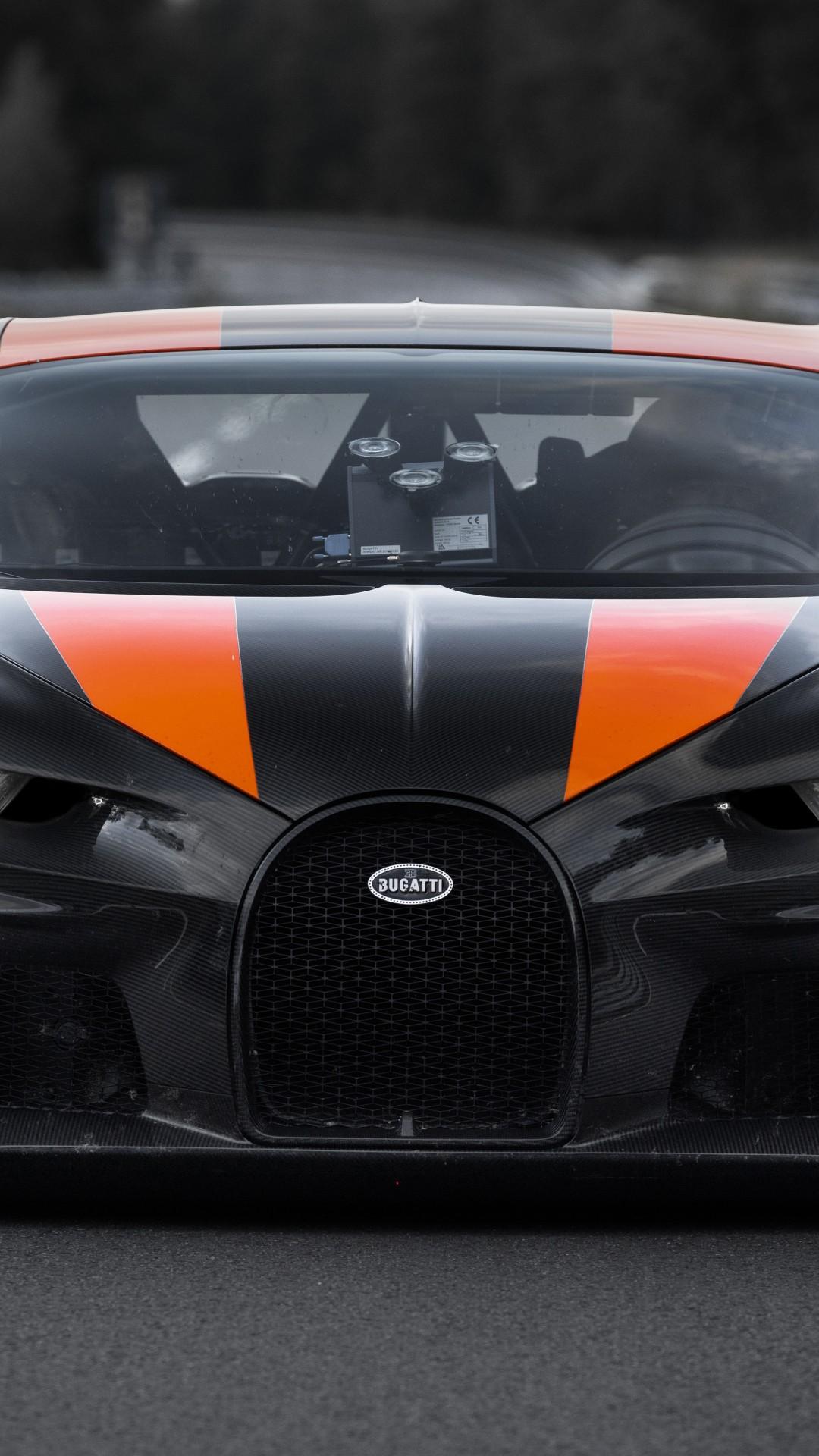 Bugatti Chiron Prototype Wallpaper