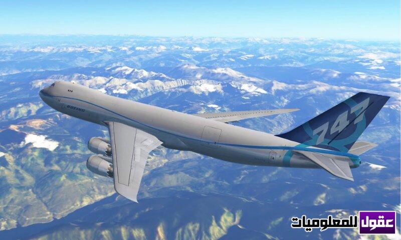 أفضل لعبة محاكاة الطيران للايفون