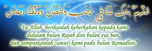 Doa Menyambut Bulan Rajab, Sya'ban dan Ramadhan