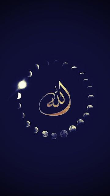 خلفيات إسلامية مكتوب عليها الله