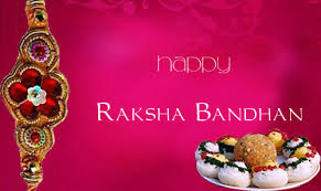 Raksha Bandhan 2016 Photos