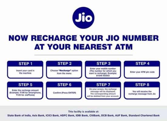 உங்கள் ஜியோ எண்ணை அருகில் உள்ள ATM மூலம் ரீசார்ஜ் செய்வது எப்படி?