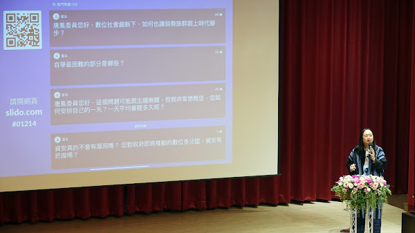 彰化縣國中小學校長科技體驗研習 唐鳳在彰師大開講