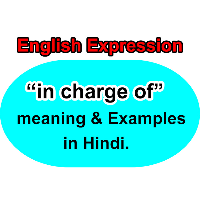in charge of meaning in hindi