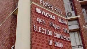 নির্বাচনে রাজনৈতিক দলগুলি কত খরচ করছে নজর রাখবে কমিশন