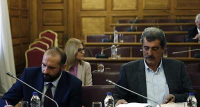 Πολάκης: Δεν αναγνωρίζουμε το κοινοβουλευτικό πραξικόπημα...
