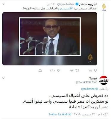 قناة الجزيرة, اغتيال الرئيس السيسى,