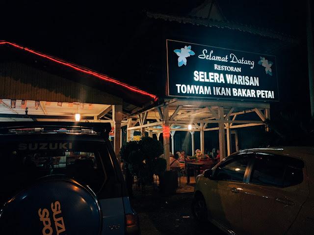"""Tempat Makan Sedap di Kuantan """"Restoran Selera Warisan Tomyam Ikan Bakar Petai"""""""