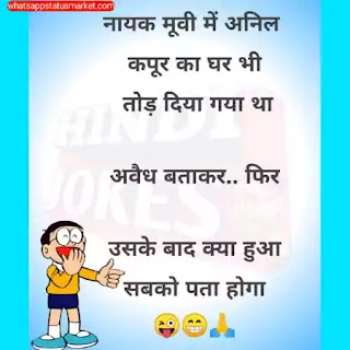 santa banta funny jokes images