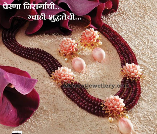 Ruby Beads with Coral FLowers
