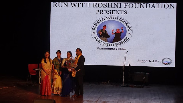 'Ramailo with Gorkhas' successfully organized by 'Run with Roshni'