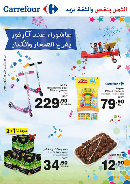 catalogue carrefour septembre octobre 2017