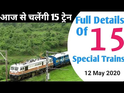 Indian Railway Special Train