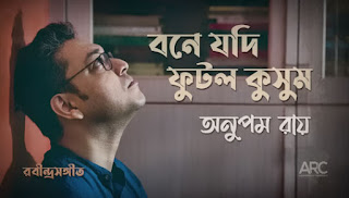 Bone Jodi Phutlo Kusum Lyrics Rabindrasangeet by Anupam Roy