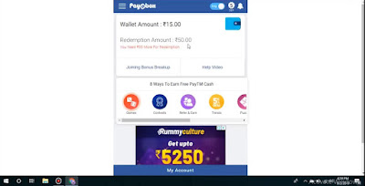 Paybox - Earn free paytm cash - Register to get rupees 50 free.
