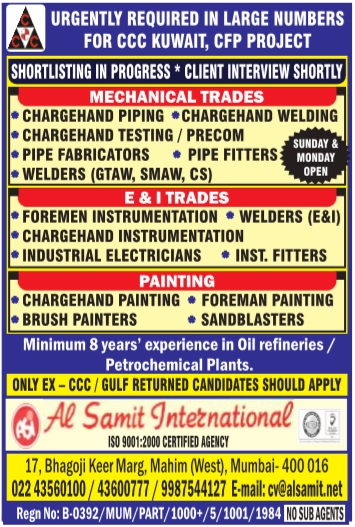Jobs In Ccc Company Kuwait 2017 - Inspirational Interior