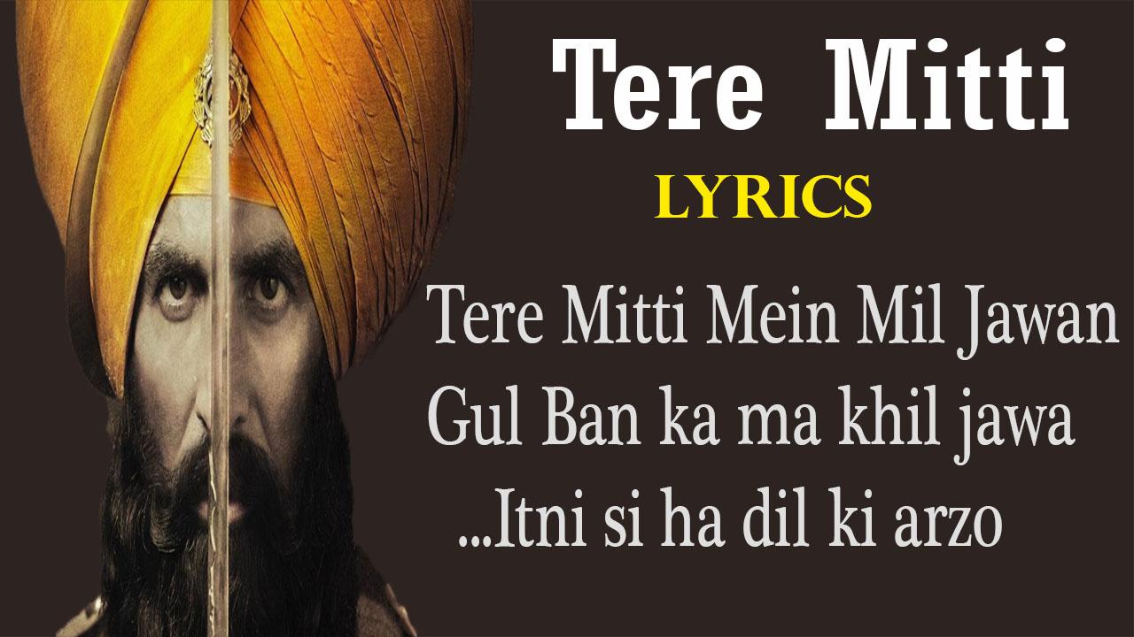 Image result for teri mitti lyrics english