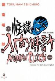 Ningen Tokei (Scary Story: Human Clock)