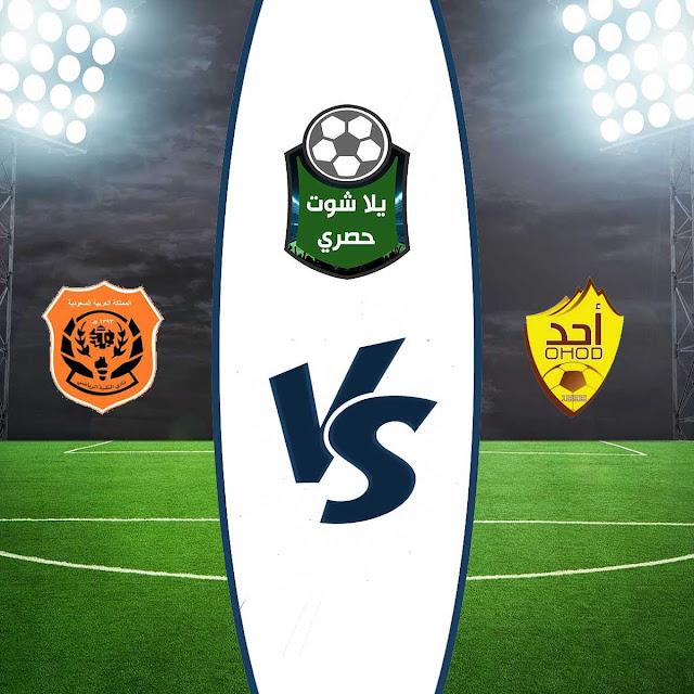 نتيجة مباراة أحد والثقبة اليوم الأربعاء 21/08/2019 الدوري السعودي