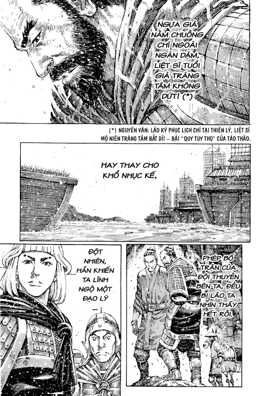 Hỏa phụng liêu nguyên Chương 420: Giương đông kích tây [Remake] trang 17