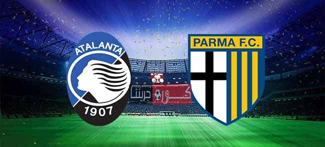 مشاهدة مباراة أتلانتا وبارما بث مباشر اليوم 28-7-2020