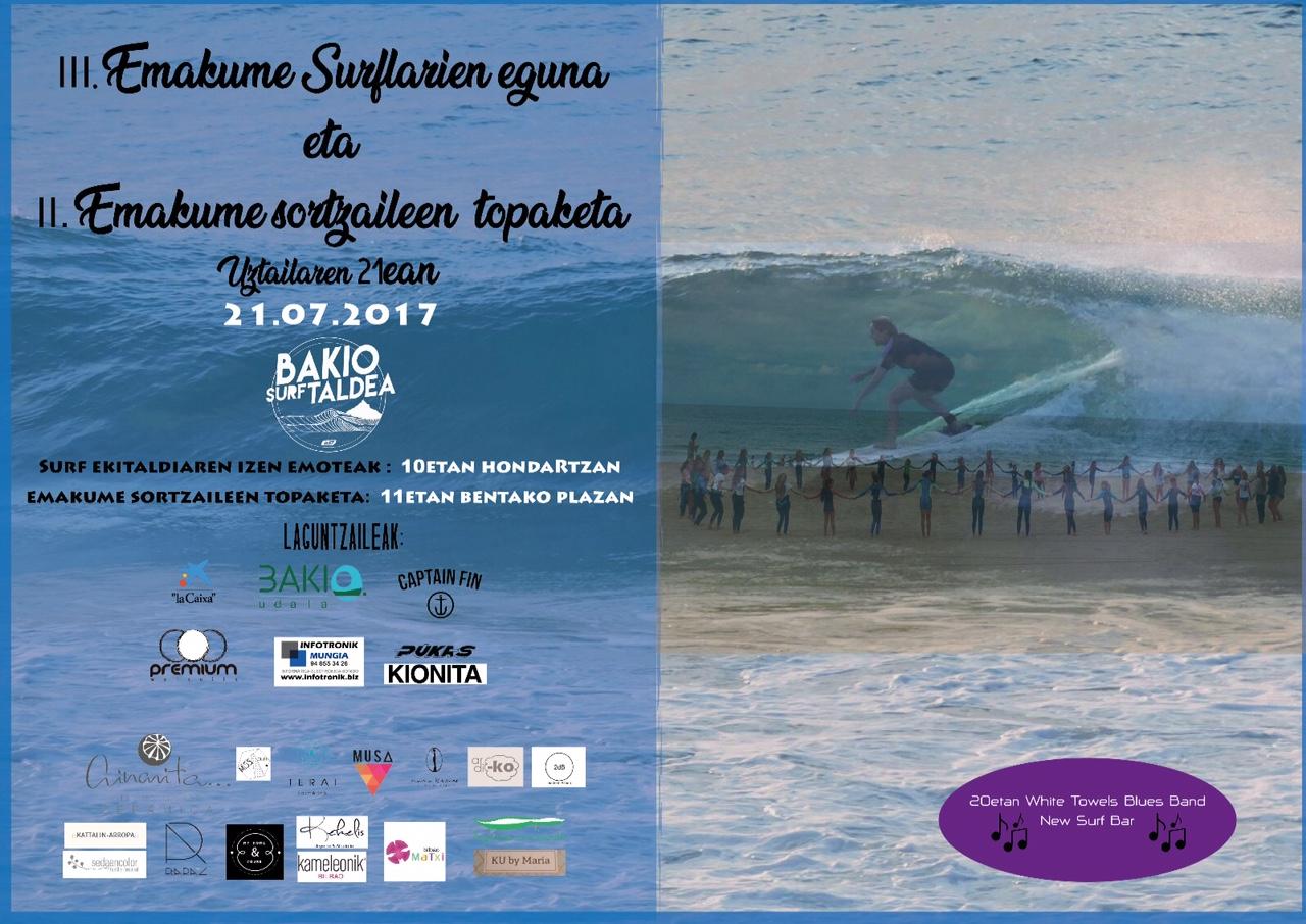 dia mujer surfista.JPG