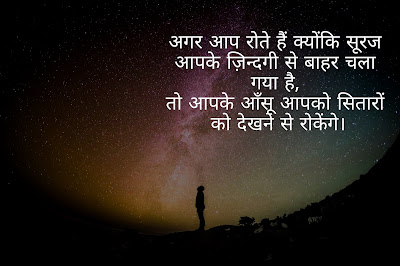 sad life quotes in hindi for whatsapp