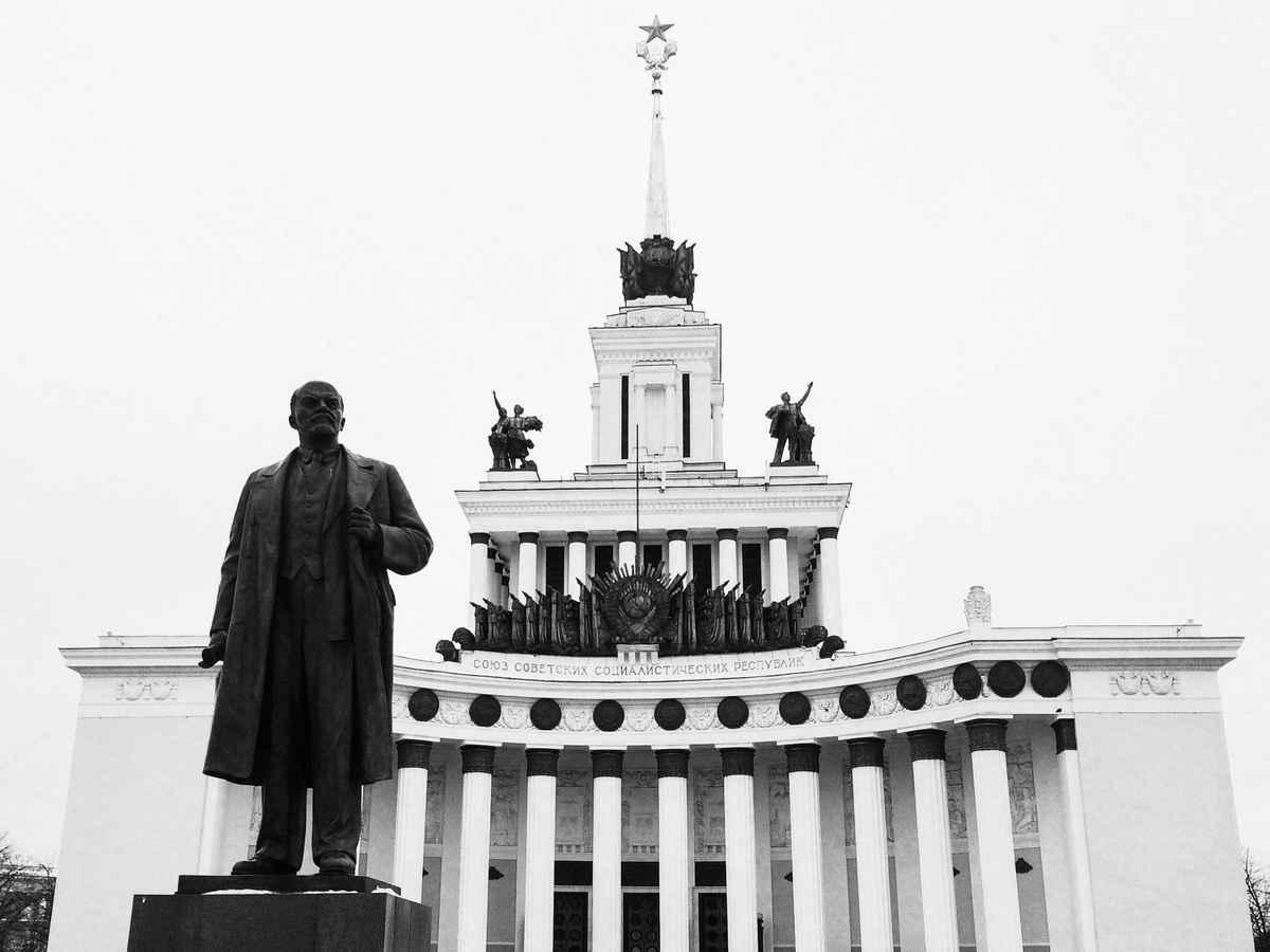 Соответствие Конституции - ст.212.1 УК РФ
